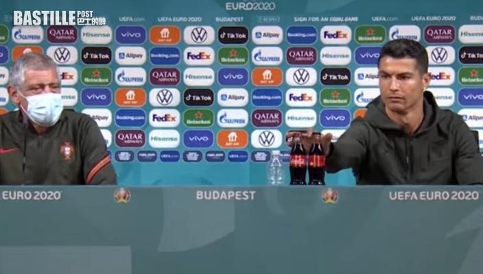 【歐國盃】歐洲足協警告懲罰 不准球星移走記者會飲品