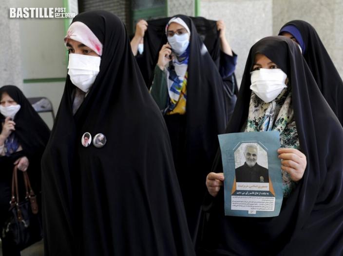 伊朗大選開始投票 料投票率僅約四成