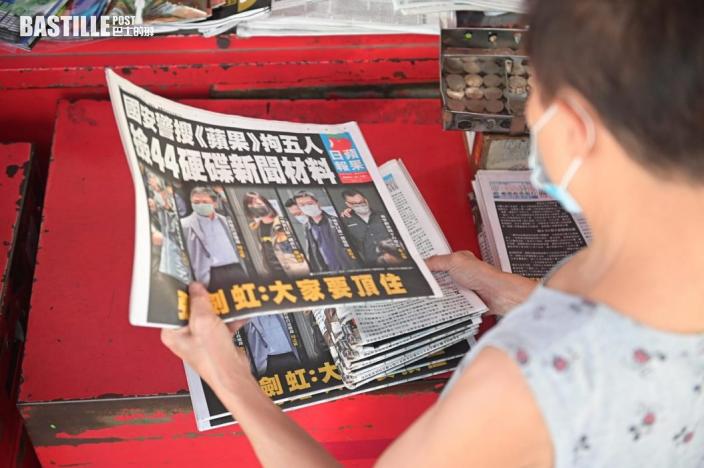 【壹傳媒案】美促放人 外交部:無人有法外特權