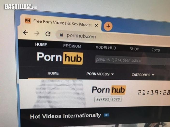 Pornhub遭逾30女子入稟 指控擅外洩私密影片