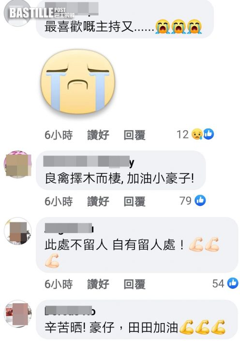 DJ曾志豪貴花田突遭解僱  港台解釋配合節目變革