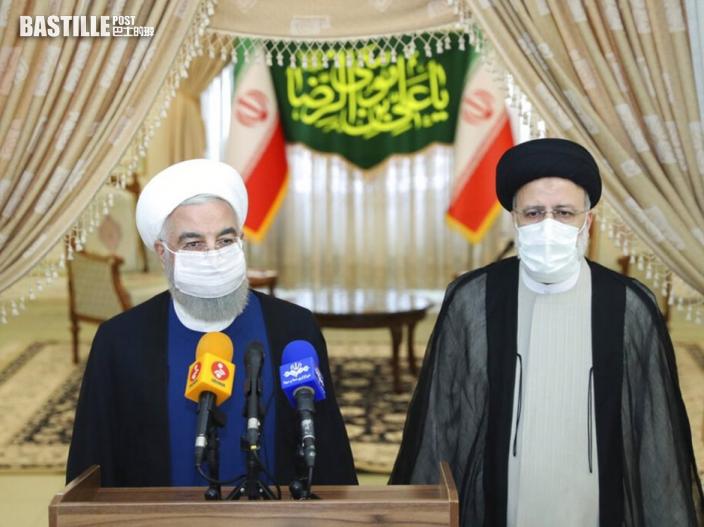 伊朗大選萊西得票62% 料將當選下屆總統