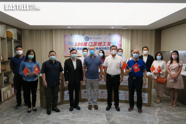 香港江蘇社團總會捐贈百萬口罩 唐英年盼香港早日戰勝疫情