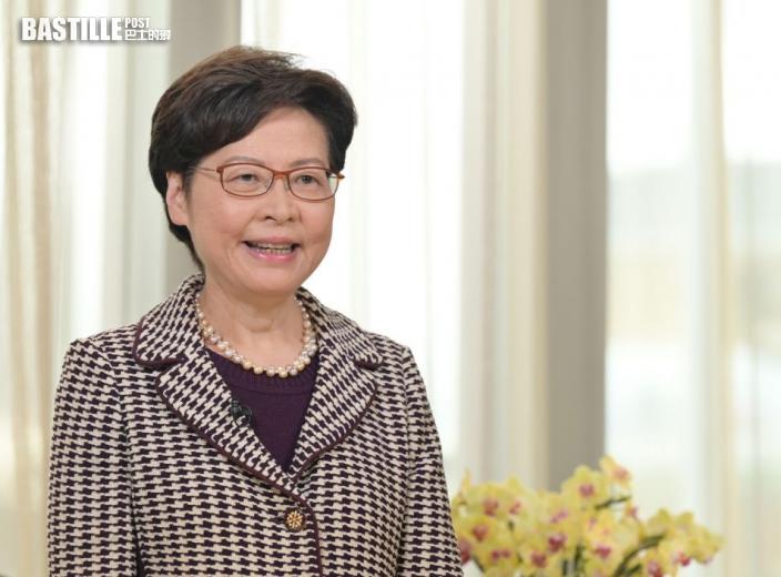 林鄭月娥:香港經得起風浪 金融中心「金名片」絲毫無損