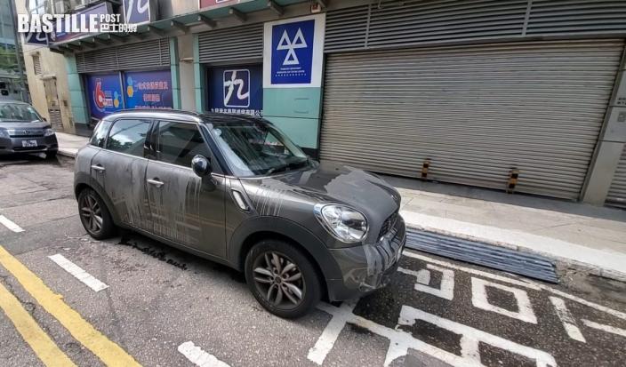 九龍灣私家車遭淋起漆水 女司機:可能阻住人啩