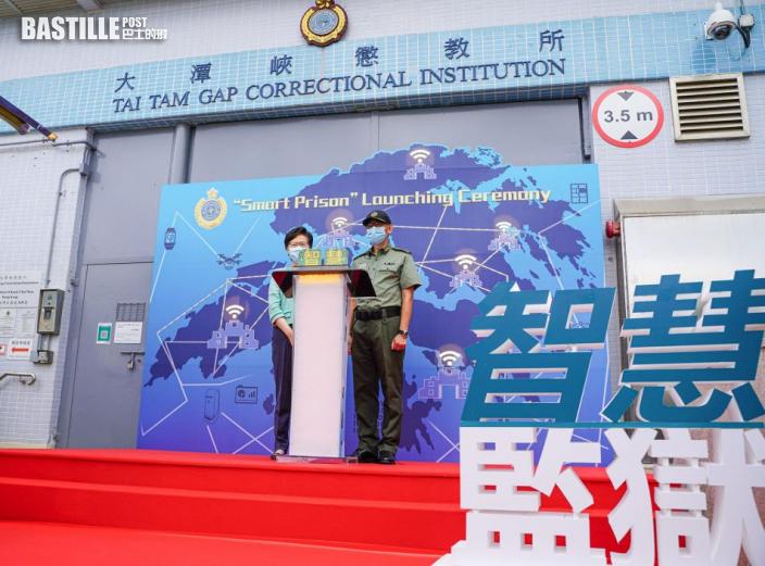 大潭峽懲教所羈留者圖建勢力對抗 懲教署派黑豹部隊支援
