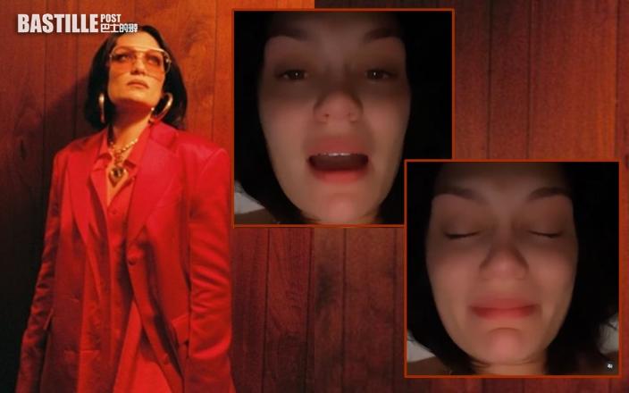 【歌者最痛】胃酸倒流醫生勸停唱歌 Jessie J拍片聲言不想放棄