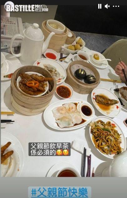 父親節陪爸爸飲茶慶祝 牛雜妹事業再衝刺唔急搵男友