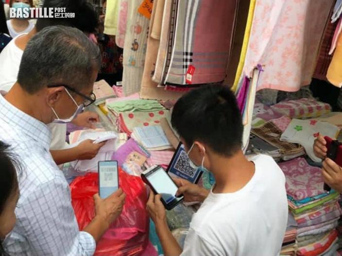 【Kelly Online】財爺父親節到花園街購物 谷電子消費花600元