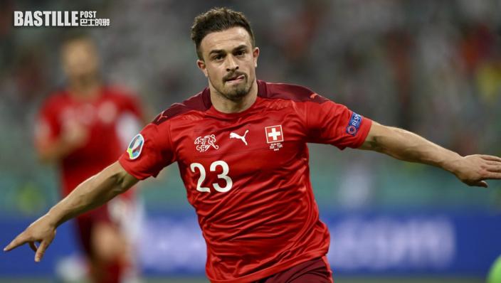 【歐國盃】瑞士保出綫希望 沙基利滿意表現