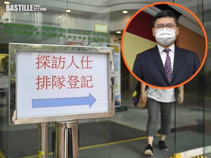 高拔陞:特別探訪安排將擴展至22間醫院 下午公布詳情