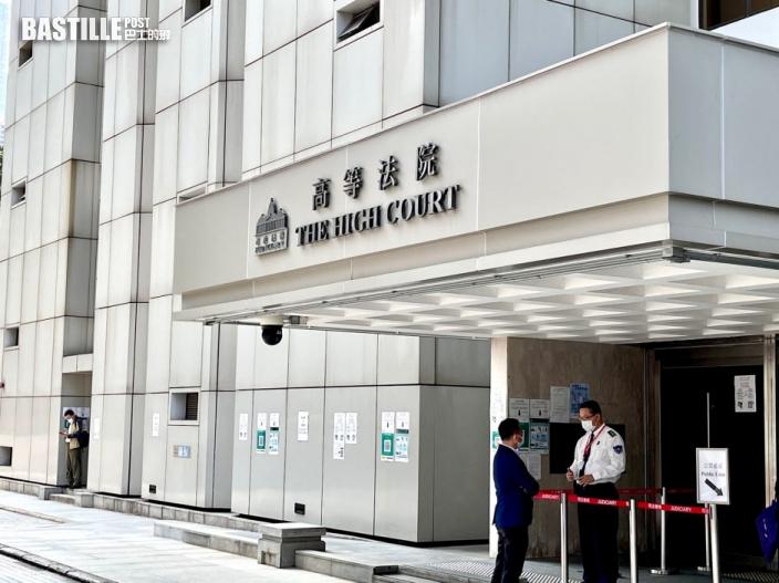 女文員涉串謀印製港獨傳單今申保釋 開庭後突撤銷申請獲批