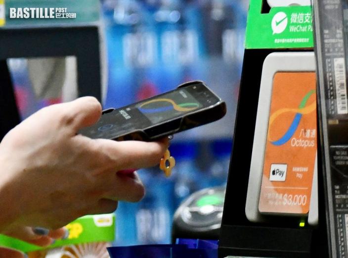 【消費券】八達通:若市民冀買昂貴產品 可要求商戶分單