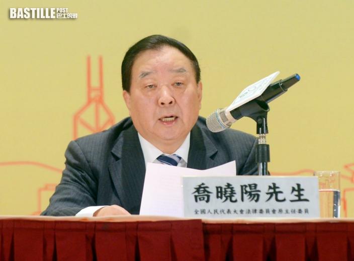 喬曉陽:中共沒有辜負香港 應獲港人擁護