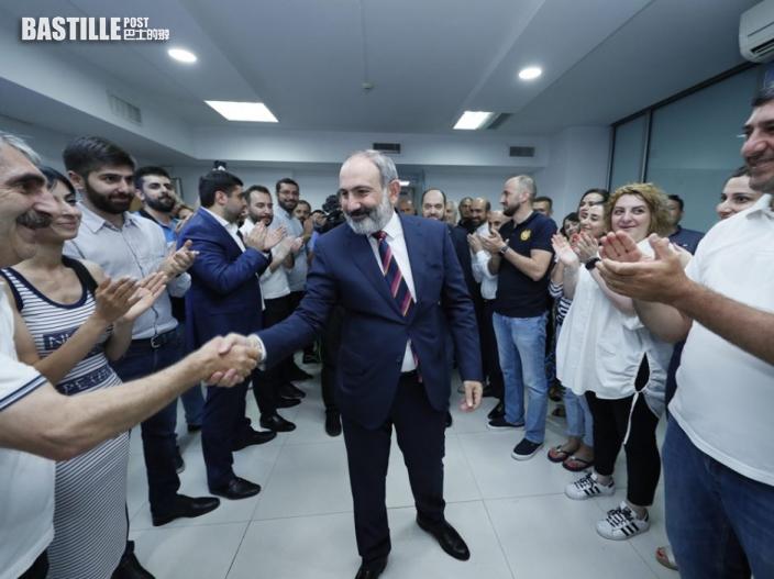 亞美尼亞國會大選人民契約黨暫領先 代總理帕希尼揚宣稱取勝