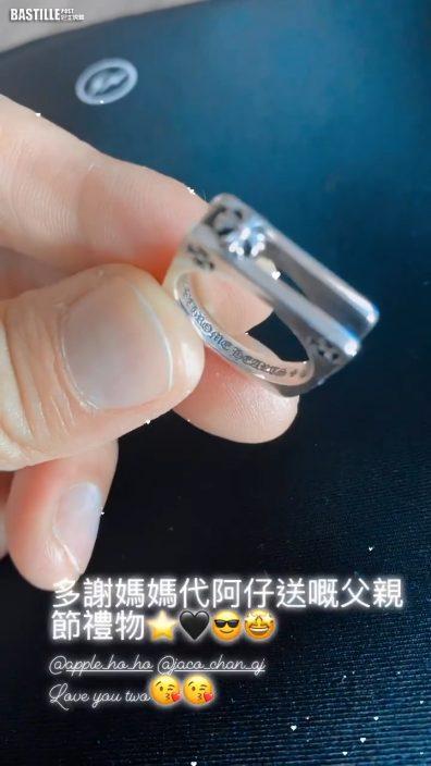 【父親節】林峯Chok爆單手抱女 陳茵媺感激陳豪無條件的愛