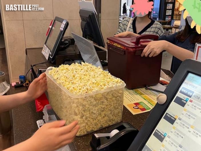 垃圾桶裝滿爆谷只收41港元? 韓國戲院新招引民眾瘋搶