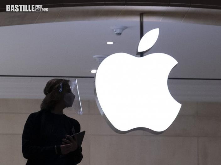 蘋果iOS 14.5系統隱私政策涉壟斷市場 德國FCO展開調查