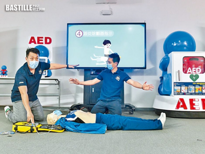 「AED搵得到」平台 顯示900除顫器位置