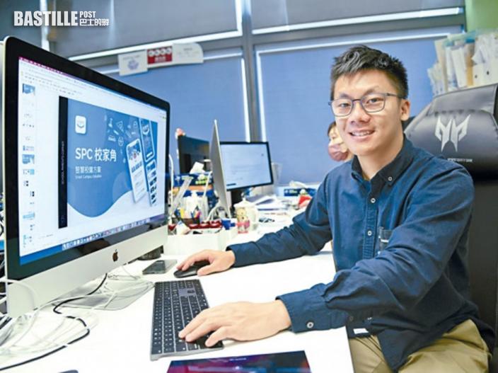 【專訪】星之子陳易希研發「校家角」 智能學生手冊一app通