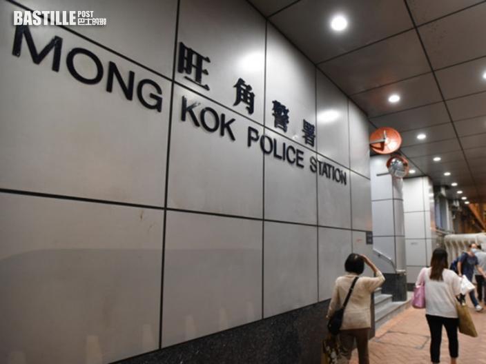 快富街唐樓涉掛有煽動文字黑旗 40歲男子被扣查