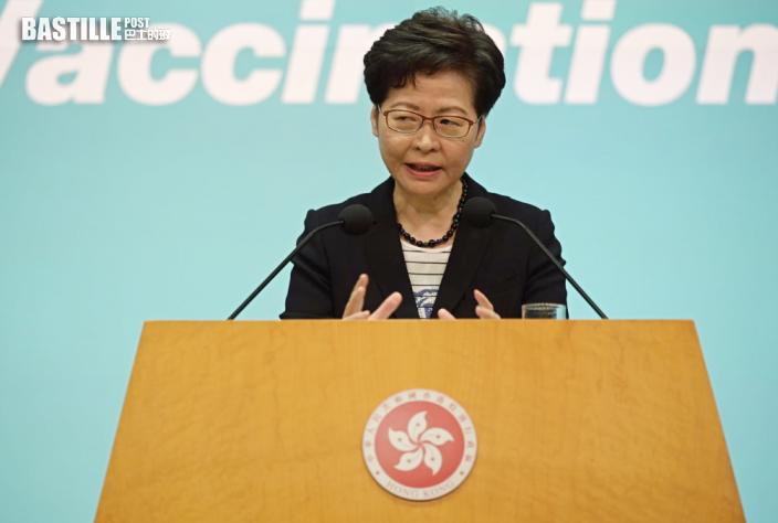 林鄭:爭取未來一個月內安排區議員宣誓