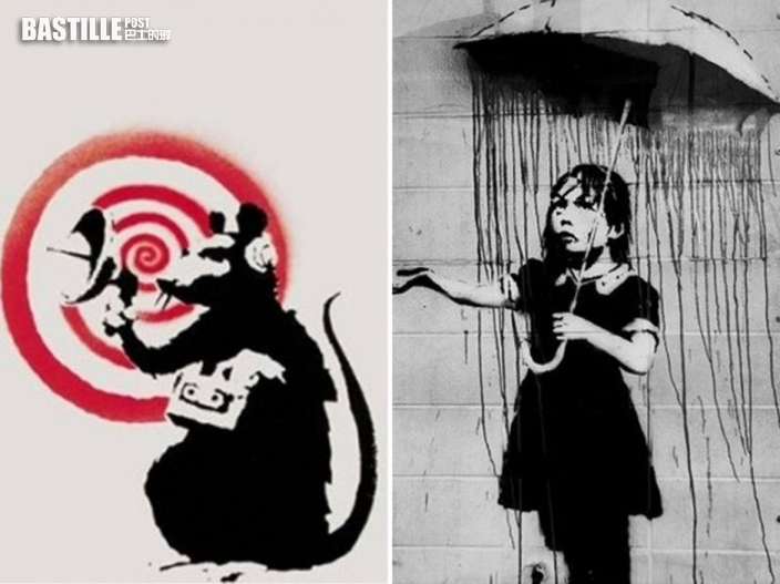 塗鴉大師Banksy堅持匿名 再失兩作品商標