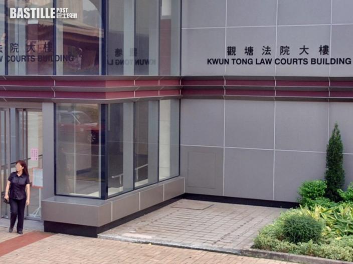 男子違強檢到入境處辦簽證 被判社服令80小時