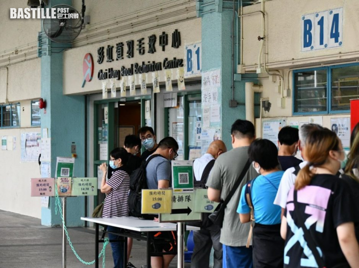 本港已接種逾330萬劑新冠疫苗 7人不適送院