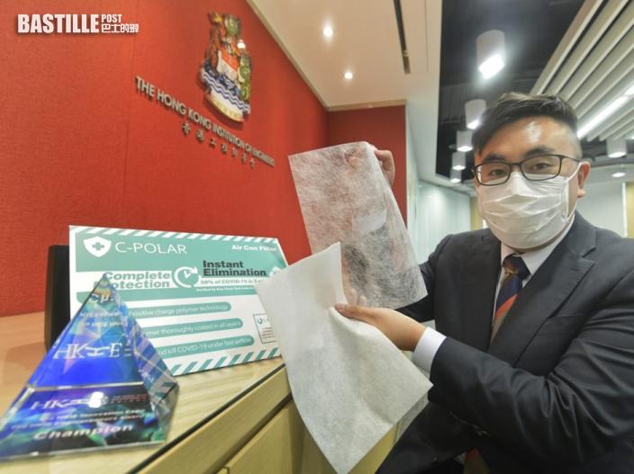【專訪】本地團隊研發口罩新濾材 殺滅九成九病毒可洗60次