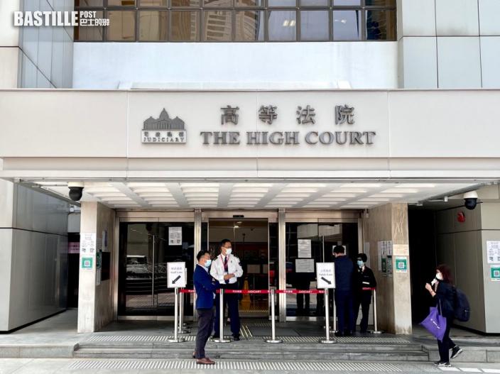 【首宗國安法案】有人開庭前庭內拍照 法庭報警處理