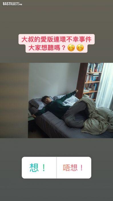 出HeHe版《E先生》谷新劇 Edan應民意化身「田田」找數獻唱