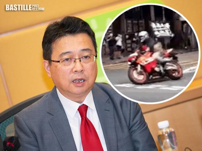 【首宗國安法案】教授劉智鵬解釋「光時」旗隱含香港獨立分裂國家