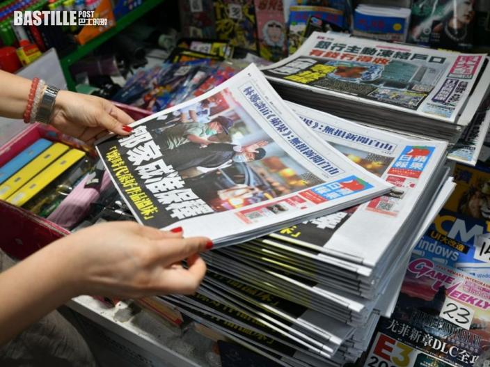 壹傳媒董事會:《蘋果日報》印刷版不遲於本周六結束