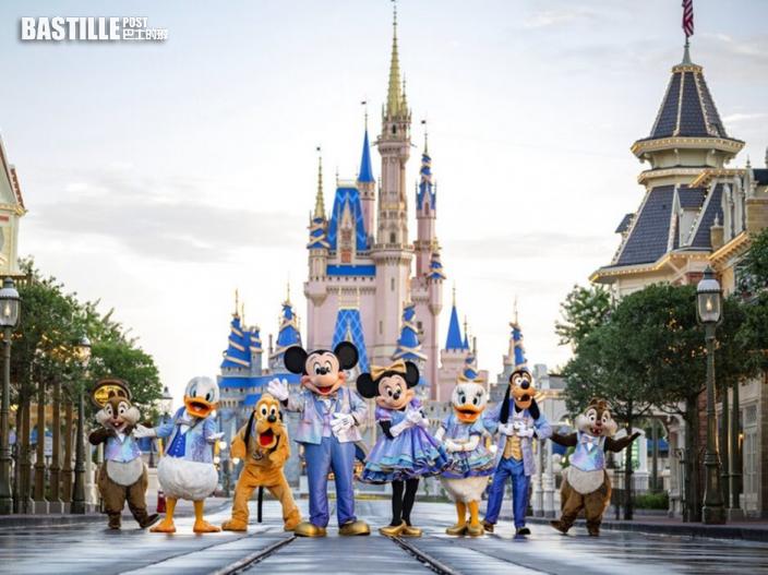 佛州迪士尼世界50周年 慶祝活動為期18個月