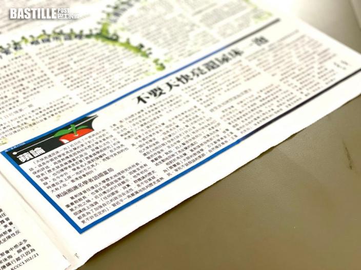 「蘋論」主筆李平被捕 社論曾評論「結束一黨專政」
