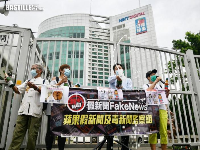 有團體到《蘋果日報》大樓外開香檳慶祝 指香港終於「重光」