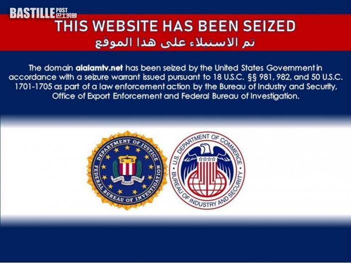 被指散播失實訊息 美封殺逾30個涉與伊朗政府有聯繫新聞網站