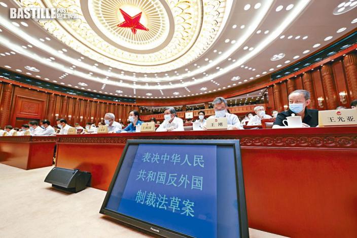 【獨家】京官:《反制裁法》適用香港可列《基本法》附件三