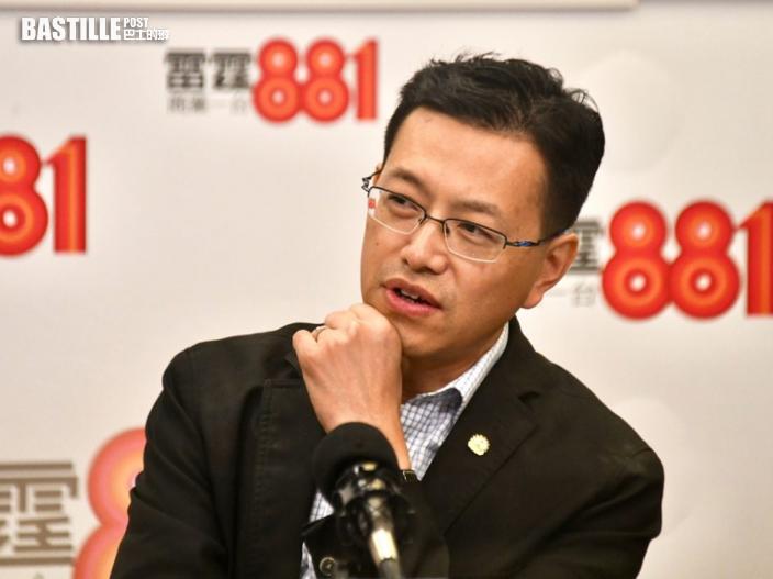 【蘋果停刊】《立場新聞》職員作「最壞打算」 吳秋北斥「搞死香港」