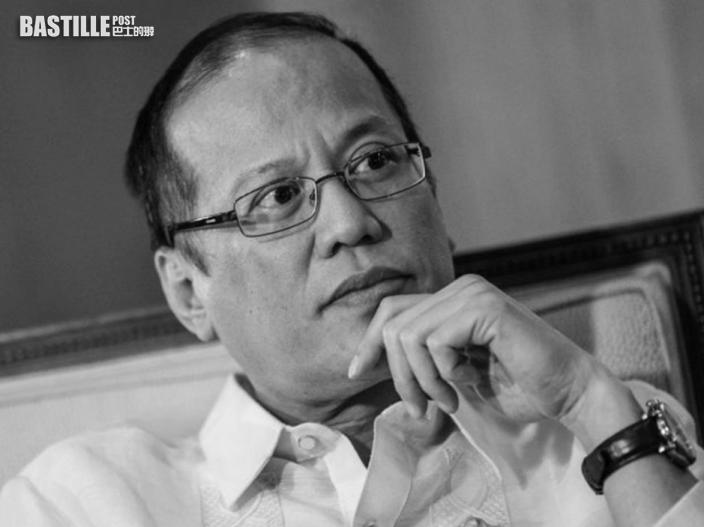 菲律賓前總統阿基諾三世逝世 終年61歲