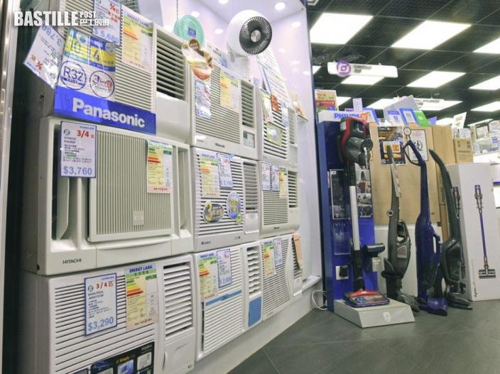 機電署鼓勵市民用「慳電計」挑選空調機