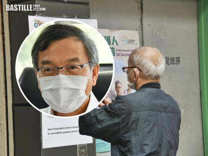 林正財:積極考慮落實60歲以上人士免預約接種新冠疫苗