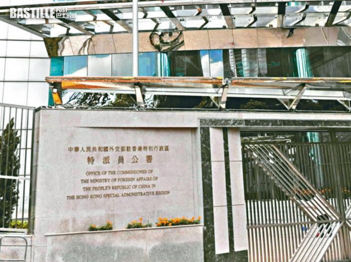 外交部駐港公署指新聞自由不能凌駕法律 促外國政客停干涉