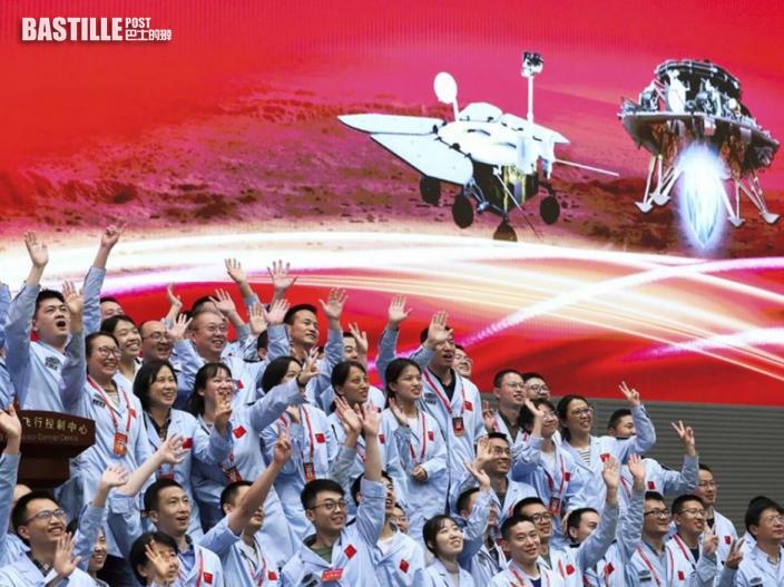 內地最快將2033年展開載人火星探測任務