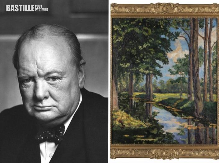 邱吉爾畫作《布雷克勒護城河》拍賣 1434萬港元成交