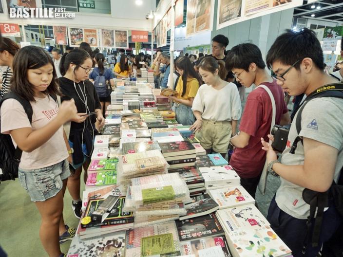 書展下月中旬舉行 貿發局及展商向已打針市民提供優惠