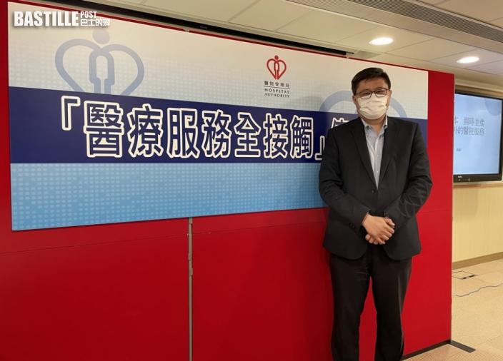 張子峯獲委任仁濟醫院行政總監 8月2日履新