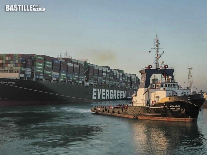長賜號貨輪與蘇伊士運河管理局達成賠償協議