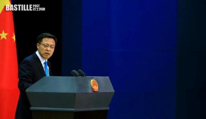 《蘋果》停刊 北京指新聞自由非免罪牌反中亂港無法外權
